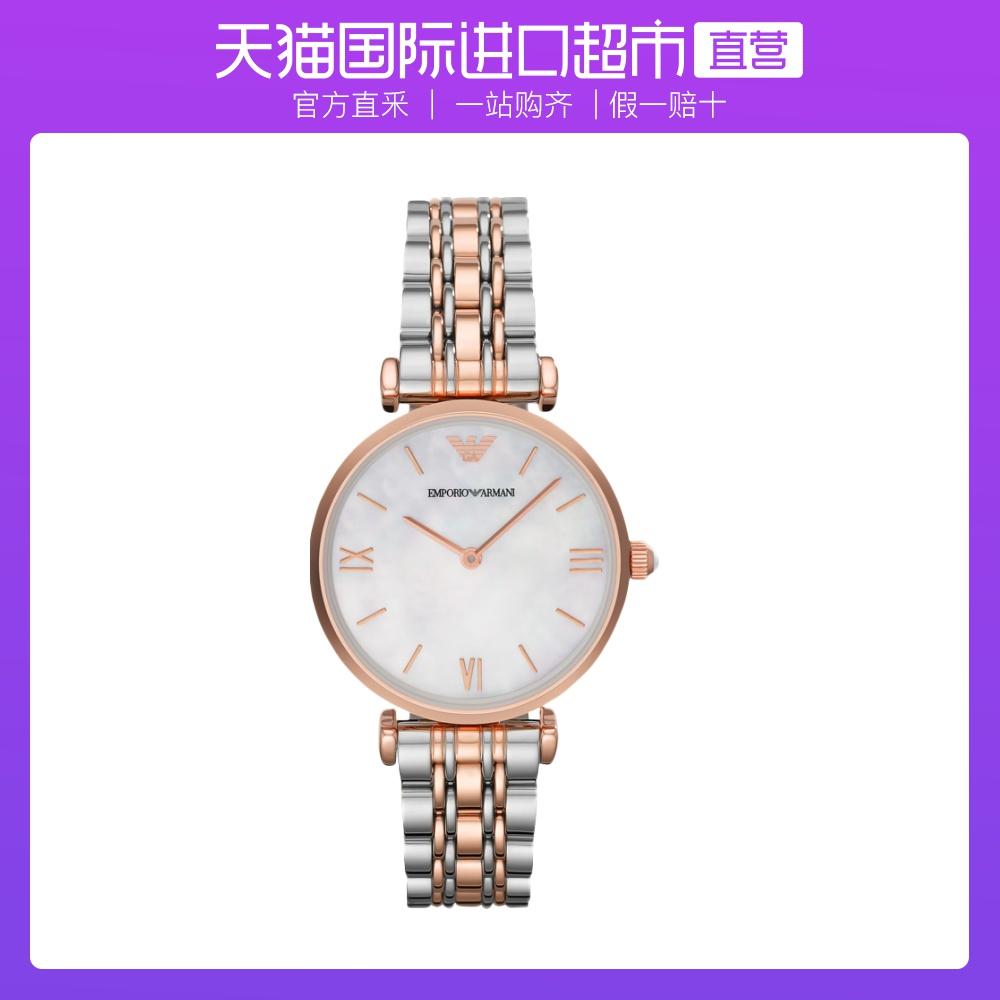 3399.00元包邮【直营】Armani 阿玛尼手表女 石英钢带简约时尚休闲手表AR1683