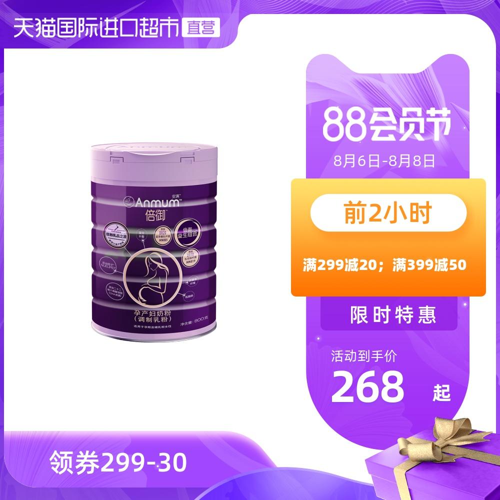 Сухие молочные смеси Артикул 610411344334