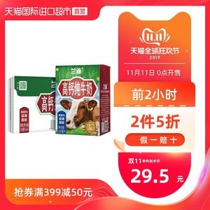 11日0点、双11预告: 兰雀 全脂高钙纯牛奶 200ml*24盒*2件