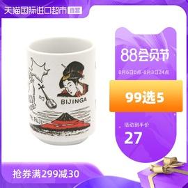 【直营】日本进口美浓烧陶瓷杯主人杯日式水杯家用杯子茶杯马克杯