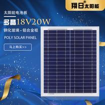 新多晶太阳能电池板18V20W30W单晶100W充12V电瓶汽车摩托车无支架