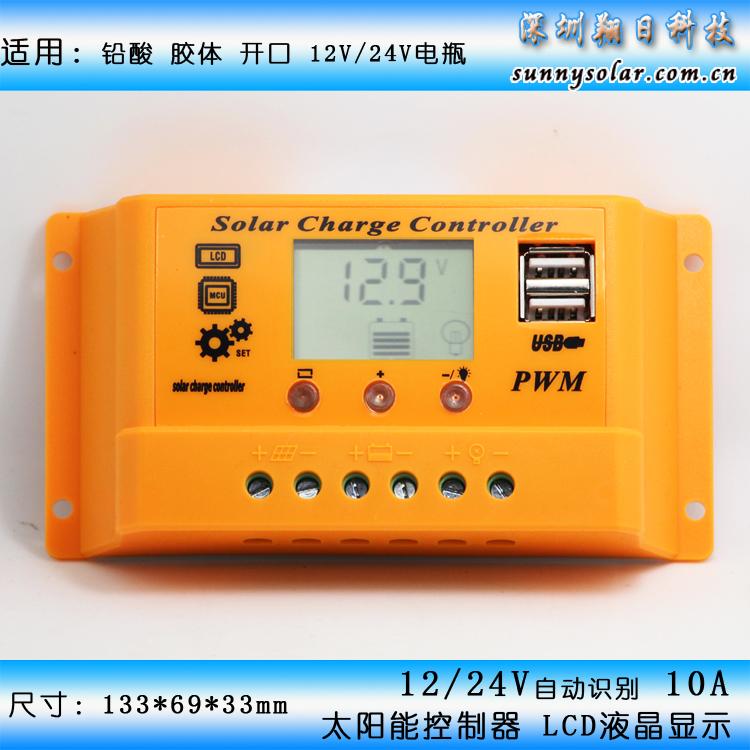 Солнечной энергии аккумулятор доска контролер 12V/24V10ALCD жк дисплей самолично установить женьшень количество 5VUSB зарядки мобильных телефонов