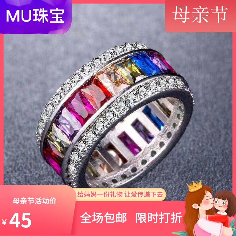 2020 new product hot sale silver plated zircon ring color diamond ladys gem ring headdress in stock