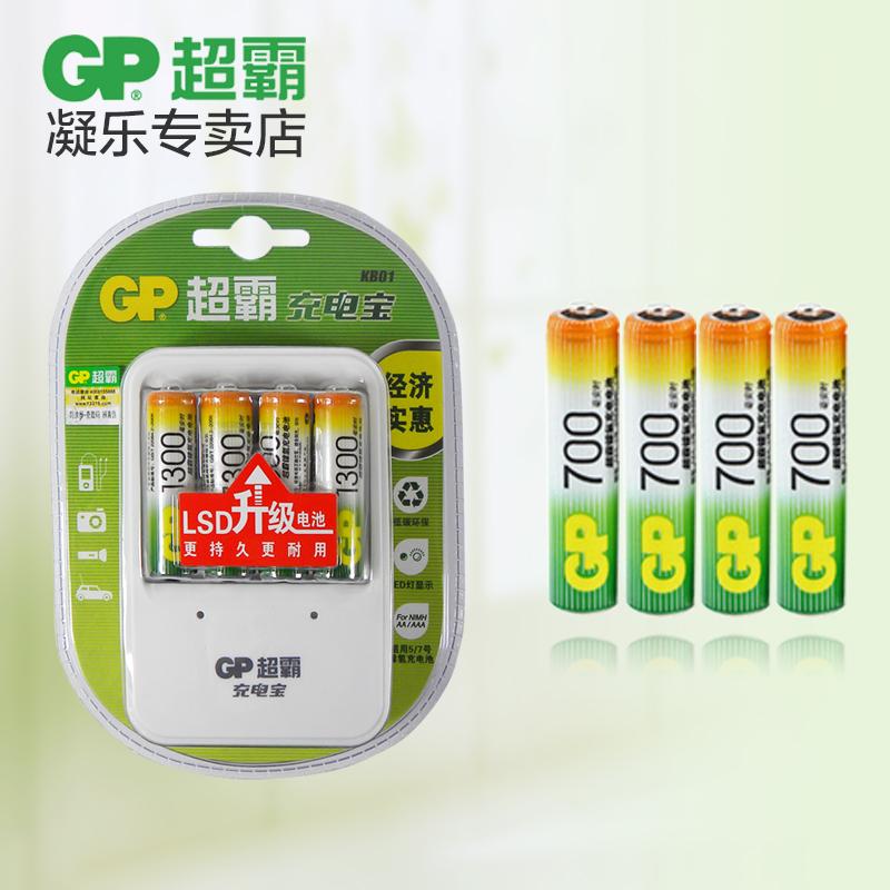 GP超霸5號7號充電寶電池套裝五號1300毫安時4粒 再送七號充電電池