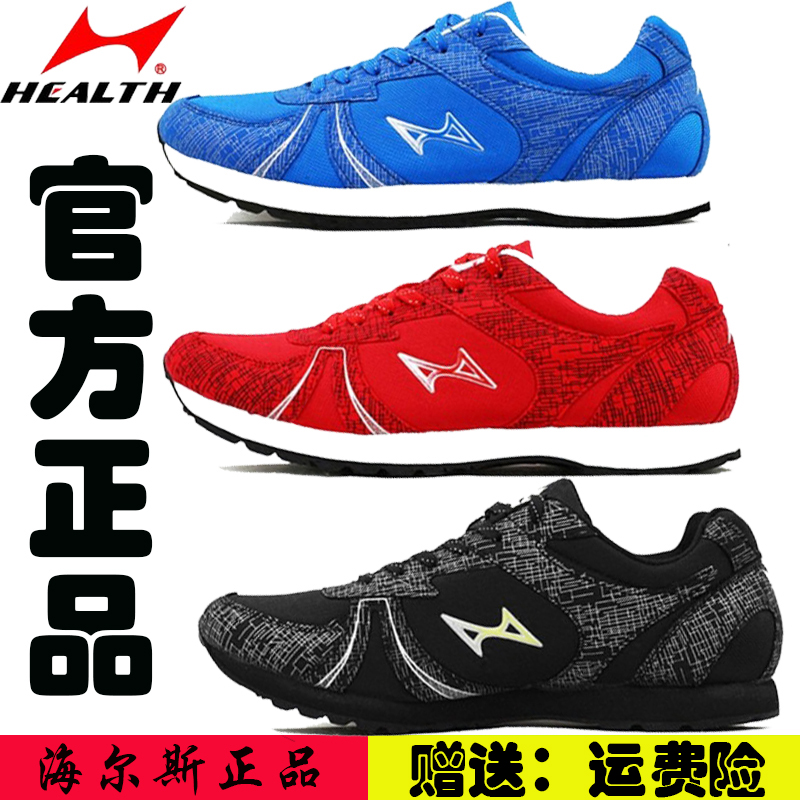 Genuine Hayes 705s mens and womens running shoes marathon shock absorption anti slip track and field training shoes jogging shoes