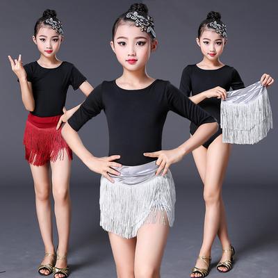 少儿拉丁舞服新款女儿童恰恰银色流苏专业性感练习表演服半身裙夏