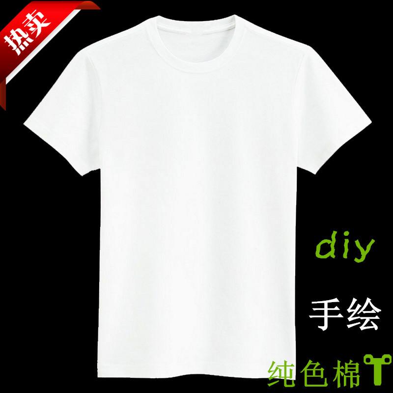 班服定制纯白t恤男女宽松纯棉短袖纯色空白文化广告衫批发diy活动