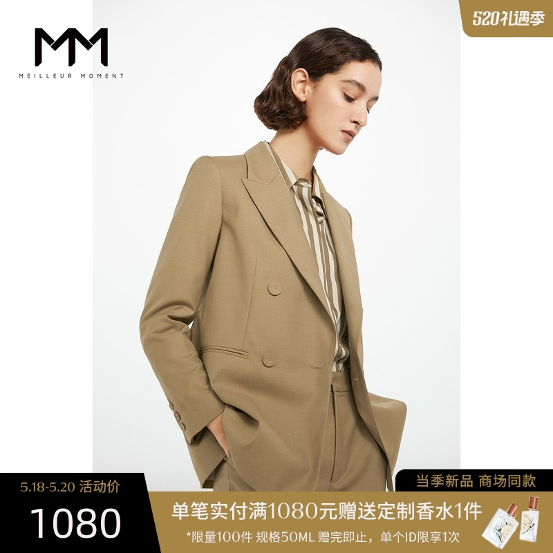 Matsman MM2021 spring new balance commuter casual hairy wool suit exotic female 5BC210211