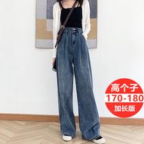 加长牛仔裤子高个子宽松阔腿适合170cm女生的穿搭175超长显瘦春夏