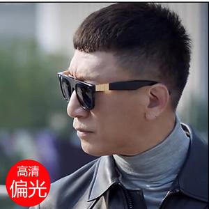 好先生孙红雷同款太阳镜男偏光男士墨镜2021时尚开车复古驾驶眼镜