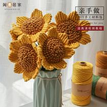 闲惠居家向日葵仿真花手工diy材料包制作花朵毛线编织太阳花花束