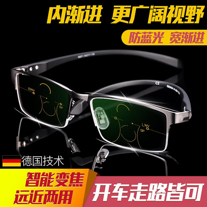 老花镜男远近两用高清老人智能变焦正品高级老光眼镜自动调节度数