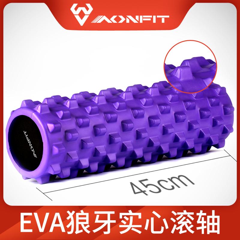 实心琅琊棒狼牙瑜伽器材柱按摩放松肌肉滚轴筒健身滚轮瘦腿泡沫轴