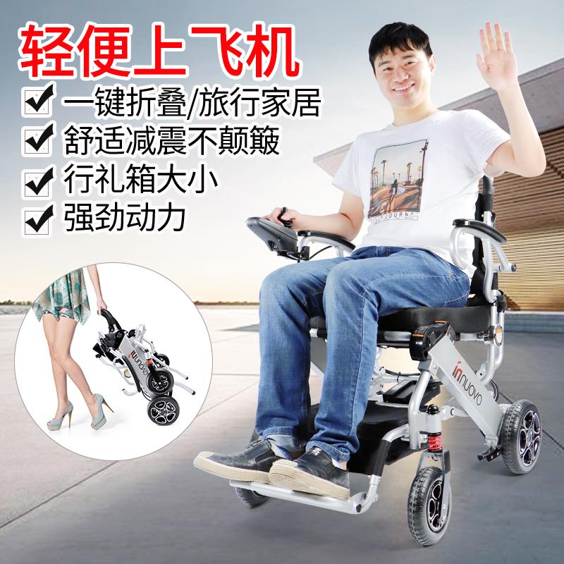 英洛华n5513a锂电电动可折叠轮椅12-02新券