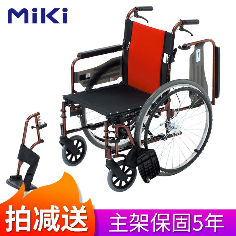 三贵miki多功能老年可折叠轮椅车3080.00元包邮