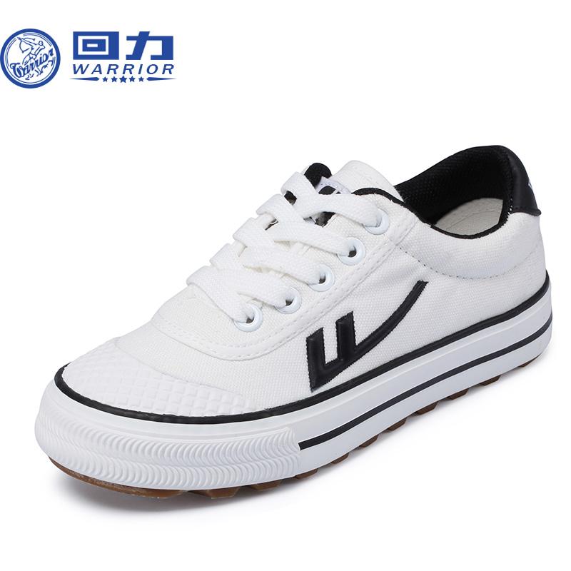 回力童鞋兒童足球鞋春 兒童跑步鞋男童女童 鞋係帶白色球鞋