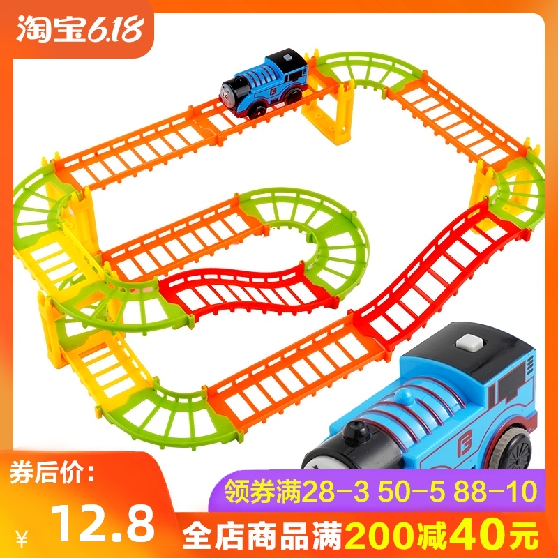 Children's small train toy simulation and changeable track car children's track puzzle intelligence brainstorming