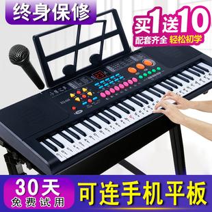 多功能儿童电子琴女孩初学者宝宝小钢琴可弹奏1-3-6-12岁音乐玩具图片