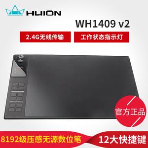 HUION/绘王WH1409v2 手绘板 电脑绘画板 手写字输入板 电子绘图板