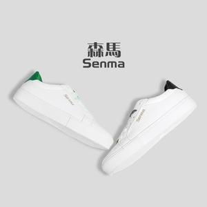 森马小白鞋男士板鞋2021春季新款男鞋韩版ins街拍潮运动休闲鞋子