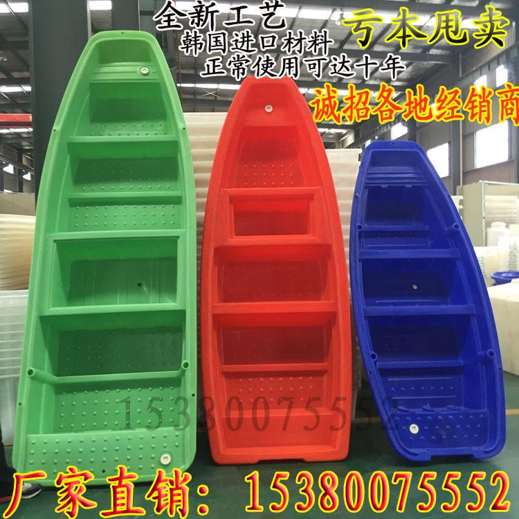 特价包邮加厚船塑料船渔船塑料渔船钓鱼船橡皮艇冲锋舟渔船养殖船