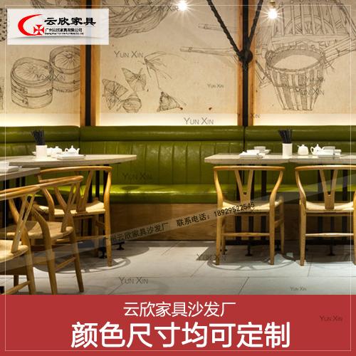 港中式茶餐厅西餐厅饭店靠墙卡座咖啡厅沙发双人桌椅组合定制田园