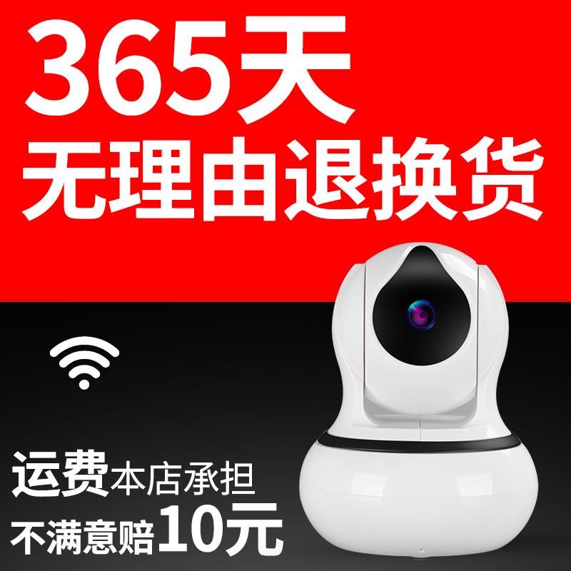 诺信全景wifi无线监控摄像头家用高清监控器套装手机远程家庭插卡