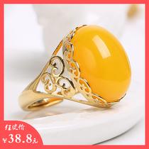 鸡油黄老蜜蜡戒指天然二代琥珀镶嵌手饰品男女款18K金复古送妈妈
