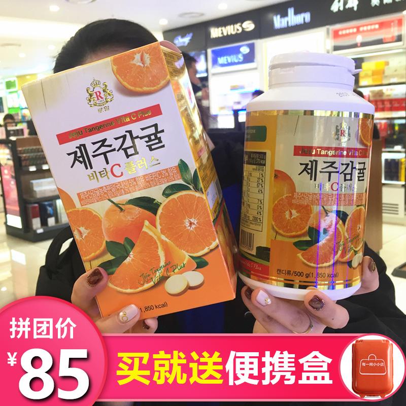 Корейский Vc Citrus Cheju Orange Cheju Витамин C Жевательная таблетка Мультивитамин детские Взрослый 500G