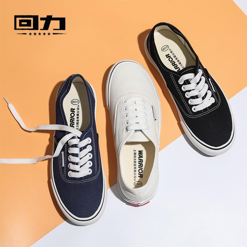 回力男鞋帆布鞋低帮系带潮流学生鞋子情侣款经典版平底休闲布板鞋