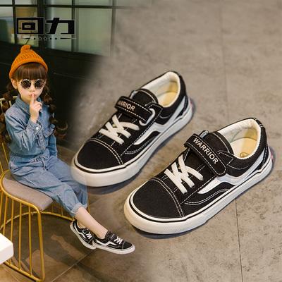 回力童鞋帆布鞋儿童春季透气软底男童白色运动鞋中大童板鞋子童女