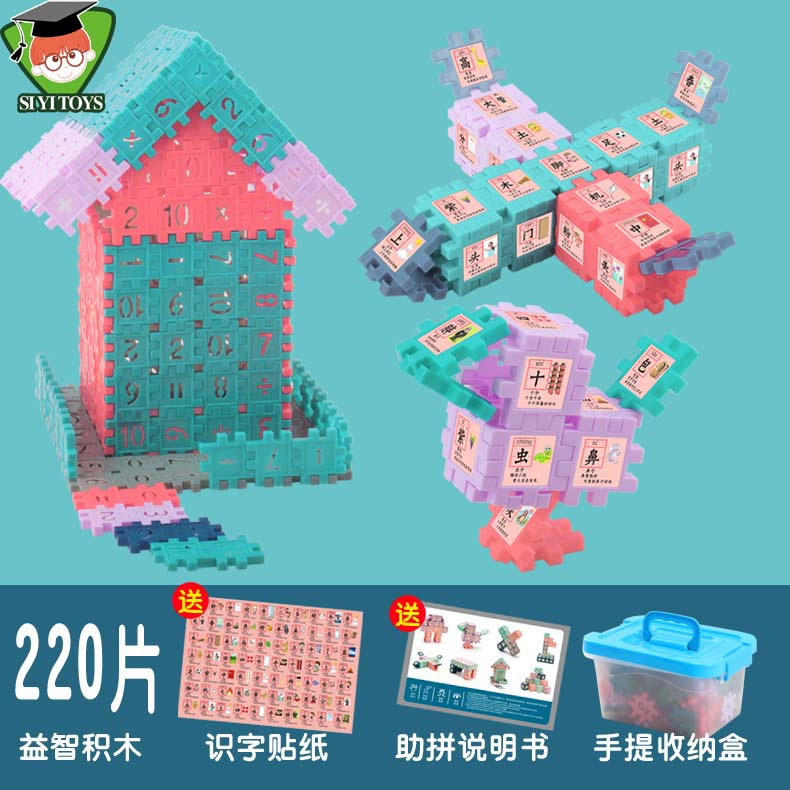 Childrens digital square building block Z puzzle early education plastic toys kindergarten table games boys and girls