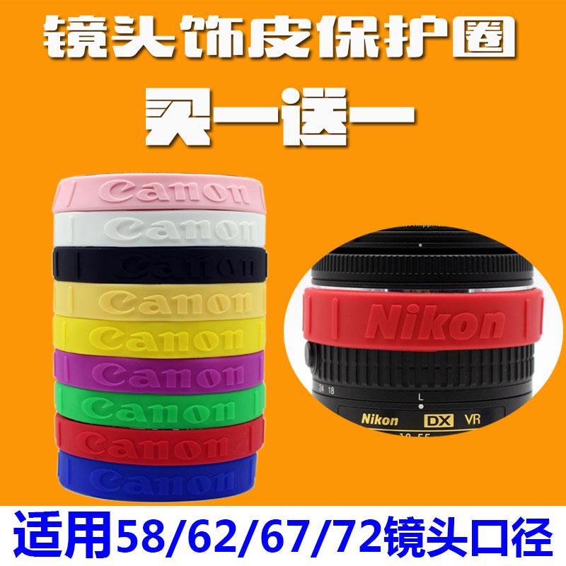 キヤノンのニコンのカメラのレンズのゴムの輪の保護のズームの輪の皮のシリカゲルのセットの一眼レフの部品に適用します。
