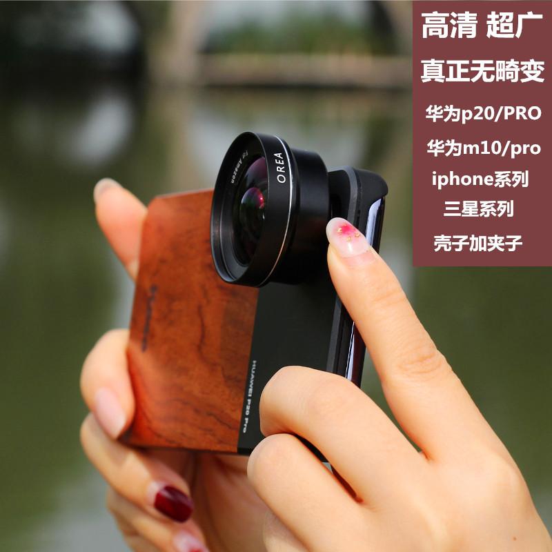 OREA高清无畸变广角vivo21外置单反ipx手机镜头华为mate10通用s9+