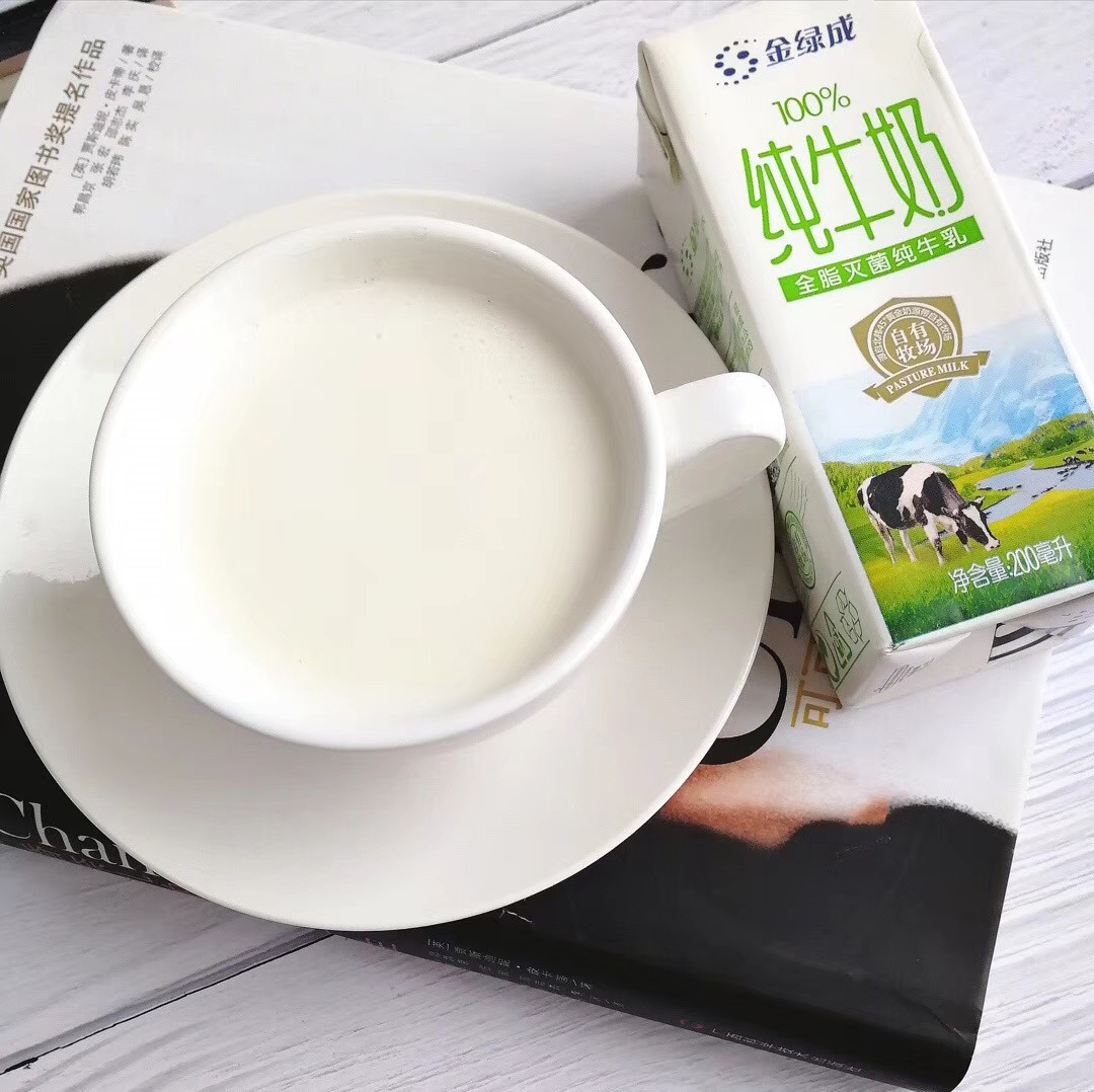 新疆金绿城牛奶克拉玛依金绿城纯牛奶200ml*12盒广州杭州仓发货
