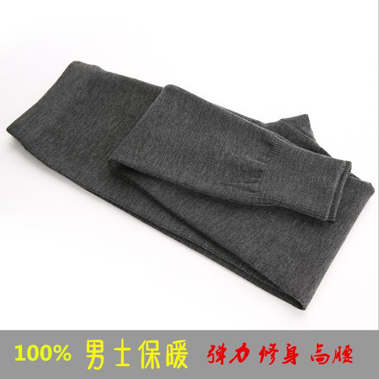 Oversized wool pants mens wool pants medium thick high waist wool pants mens warm pants mens wool pants mens cotton pants thin style