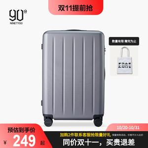 小米行李箱90分旅行箱男女24寸万向轮20寸拉杆箱28寸静音登机箱子