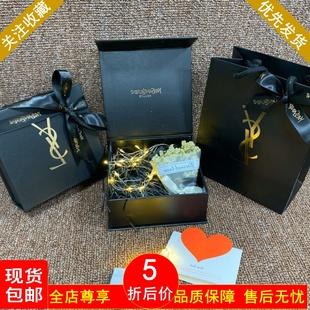 专柜圣罗兰 ysl礼品袋口红盒空盒子杨树林香水盒包装气垫纸袋手提