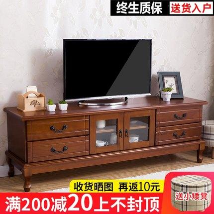 欧式实木电视柜茶几组合美式现代简约小户型客厅电视机柜卧室地柜