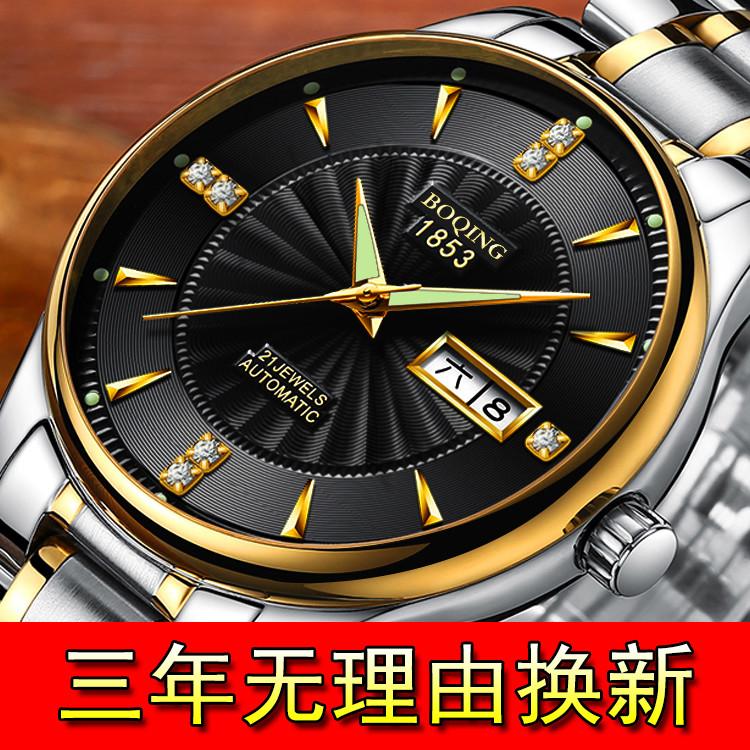瑞士(进口机芯)手表男士机械表精钢新款全自动夜光超薄防水男表