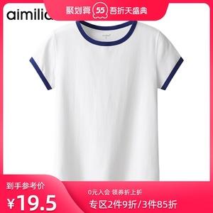 艾米恋纯棉短袖白色t恤女装夏季2021年新款潮上衣修身打底衫衣服
