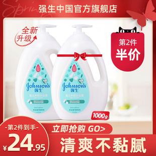 滋润家庭官方正品 强生婴儿牛奶沐浴露新生儿童宝宝洗澡沐浴乳保湿
