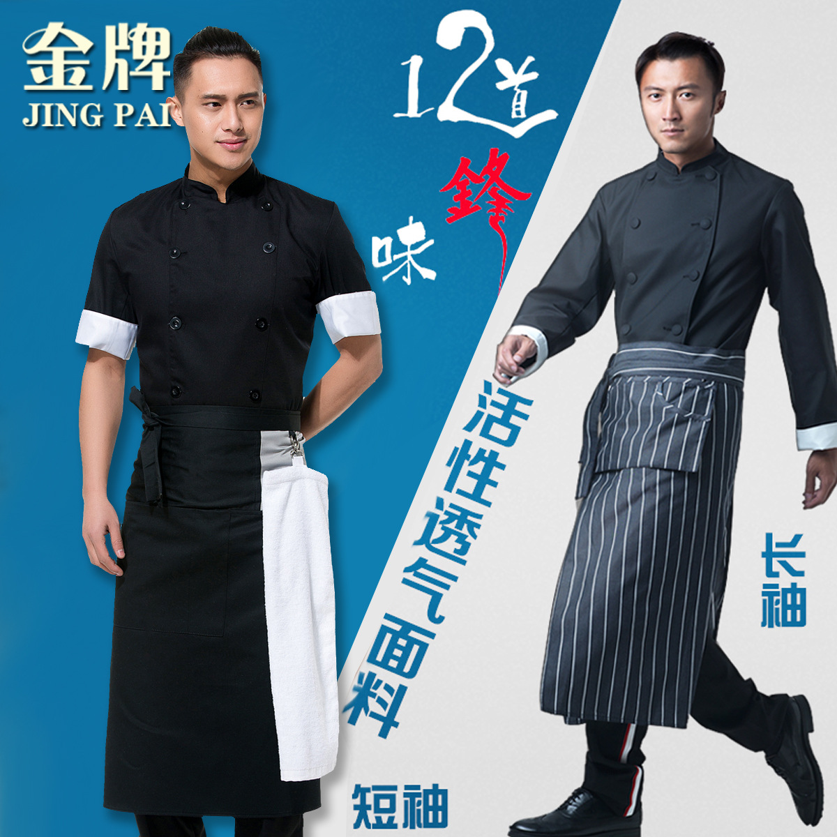 定做厨师服夏季短袖港式甜点师工作服面包师制服蛋糕服裱花师工装