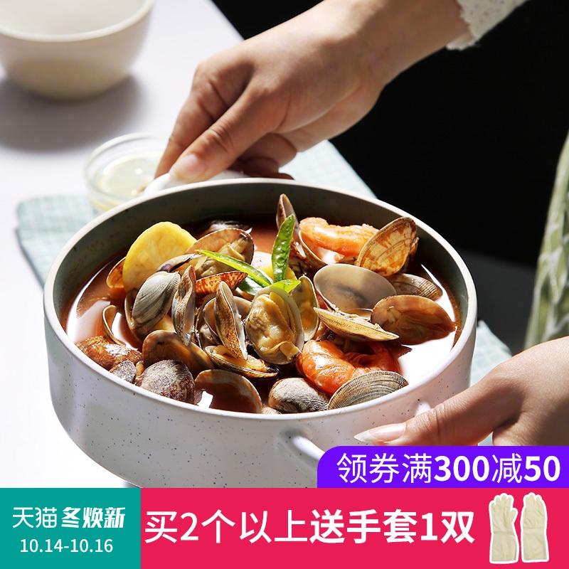 创意双耳盘子ins西餐汤盘深盘家用菜盘点心早餐盘陶瓷水果沙拉盘