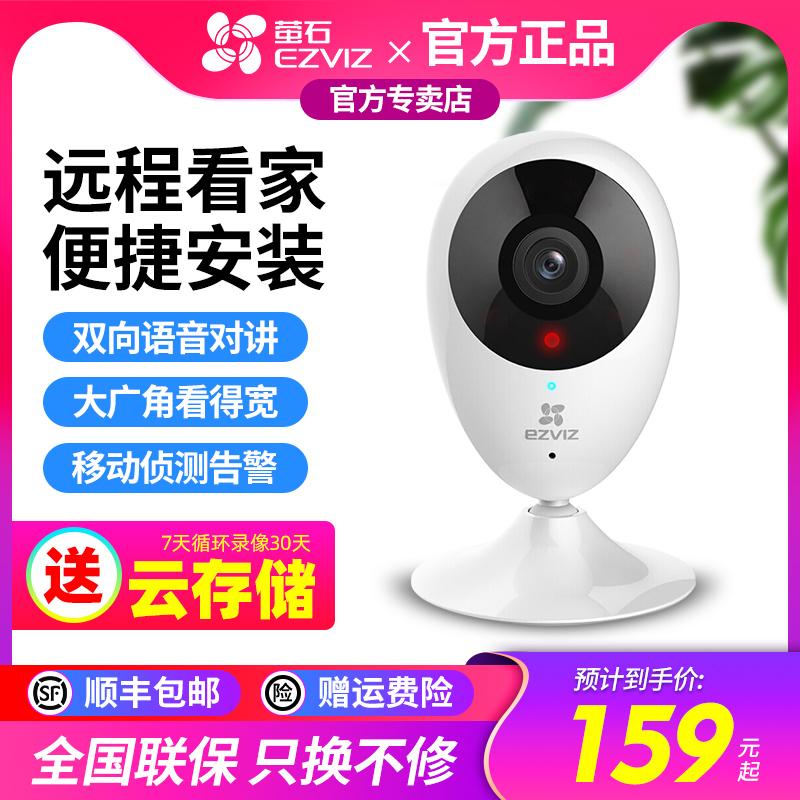 Камеры для видеонаблюдения Артикул 528434827157