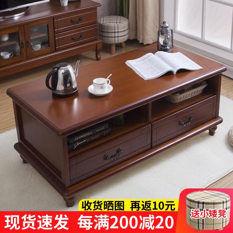 简约现代小户型客厅欧式实木茶几