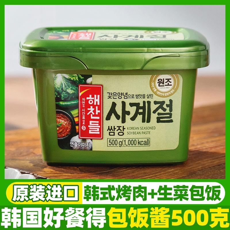 韩国进口好餐得包饭酱 韩式蒜蓉辣酱烤肉蔬菜蘸酱拌饭酱500g包邮