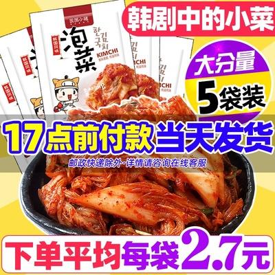 饥饿小猪韩国泡菜正宗辣白菜延边朝鲜族韩式泡菜下饭菜酱菜咸菜