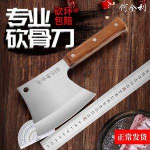 砍骨刀屠夫剁骨头刀大砍刀断骨刀