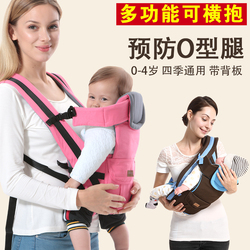 多功能婴儿背带前抱式抱带宝宝背袋腰凳儿童小孩前后两用外出简易